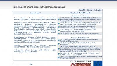 Intelektuaalse omandi alaste kohtulahendite andmebaas
